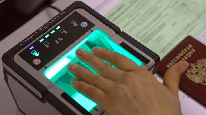 Банк Хоум Кредит расширил число партнеров с возможностью биометрической идентификации клиентов